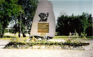 muistomerkki2